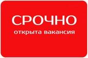 Для работы, в России требуются работники